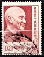 FORMOSE TAIWAN CHINE 1956      Tchang Kaï Chek   70ème Anniversaire     (1-6). - 1945-... Republic Of China