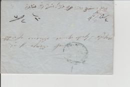 Turkey Ottoman Empire Folded Letter 1858 Canc. Negative Arabic Deraliye - Text In Greek - Turkey