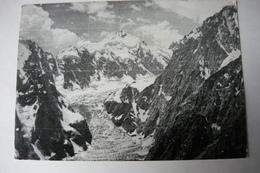Afghanistan, 2. Splitska Alpinisticka Ekspedicija, Us 1975, Stamp - Afghanistan