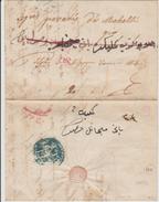 Turkey Ottoman Emp. Folded Letter 1845 Canc. Negative Arabic Deraliye Contantionople To Kios Asia Minor - Text In Greek - Turkey