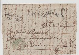 Turkey Ottoman Empire Folded Letter 1850 Canc. Negative Arabic Deraliye To Janina Epirus - Text In Greek - Turkey