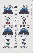 Télécarte Japon / 330-27389 - SCOUTISME - SCOUTING - SCOUT Japan Phonecard - PFADFINDER Telefonkarte - 170 - Advertising