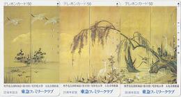 Télécarte Japon - PUZZLE 3 TC / 110-48632 110-67061 & 110-87407 - Peinture OISEAU AIGRETTE - EGRET BIRD Japan Phonecards - Puzzles