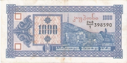 GEORGIE   1000 (Laris)   ND (1993)   P. 30 - Géorgie