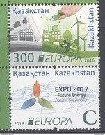 KAZAKHSTAN, 2016, MNH, EUROPA, BICYCLES, WIND ENERGY, 2v