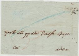 Greece Crete EL Folded Letter1864 Canea -  Athens - Turkey
