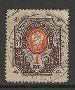 FINNLAND FINLAND 1891 Michel 45 O WIBORG Viipuri - 1856-1917 Russische Verwaltung