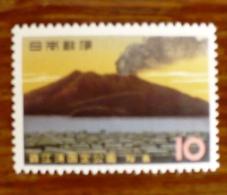 JAPON VOLCANS, VOLCAN, Geologie, SAKURAJIMA. , Yvert 709 Neuf Sans Charniere. MNH  ** - Volcans