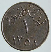Saudi Arabia 1 Ghirsh 1937 - Year 1356 -  - KM# 21.2 - Arabia Saudita