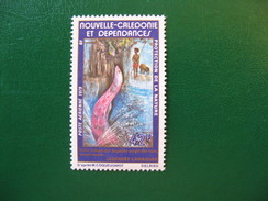NOUVELLE CALEDONIE YVERT POSTE AERIENNE N° 196 NEUF** LUXE - MNH - COTE 4,10 EUROS - Unused Stamps