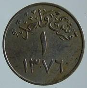 Saudi Arabia 1 Ghirsh 1957 (AH 1376) - KM# 40 - Saudi Arabia