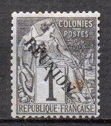 Col3 :  Reunion N° 17  Oblitéré  , Cote : 4,20€ - Réunion (1852-1975)