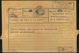 1951, Telegramm From BERLIN To LENINGRAD. - 1923-1991 URSS