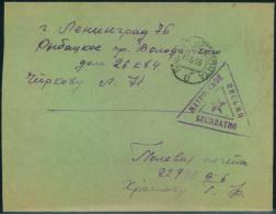 "1955, """"seamen´s Letter"""" From Fieldpost Number """"22928"""". - 1923-1991 URSS"