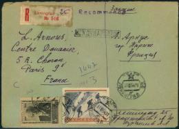 1954, Registered Letter From Leningrad To France. - 1923-1991 URSS