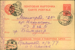 1943, 10.5., LENINGRAD BLOCKADE: 20 Kop. Stat. Card From STALINABAD (DUSCHANBE, Tadschikistan) To Leningrad, Arrived The - Tadjikistan