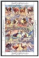 1983 - Libya- Pet Animals- Camel-Cow-Dog-Rabbit-Chicken-Duck-Bird-Sheep- Minisheet MNH** - Libia