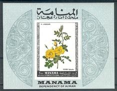 MANAMA  Flowers(roses) S/Sheet  MNH - Plants