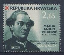 Croatia Kroatien Hrvatska 1998 Mi 465 ** Matija Antun Relkovic (1732-1798) Writer / Schriftsteller - Schrijvers