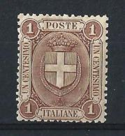 RE65) 1896-97 STEMMA Dei SAVOIA UNIF.65 MLH CENTRATO - Mint/hinged