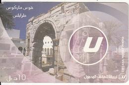 LIBYA - Libyana Prepaid Card LYB 10, Used