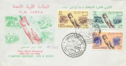 Libya 1961 FDC 10th Anniversary Independence - Libye