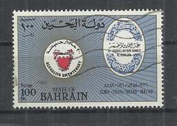 BAHRAIN 1983 - 200th JUBILEE OF THE AL-KHALIFA DINASTY - USED OBLITERE GESTEMPELT USADO - Bahreïn (1965-...)