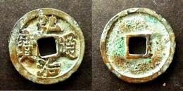 CHINA - MING DYNASTY    HONG ZHI TONG BAO  (1426-1435) CHINE - Chine
