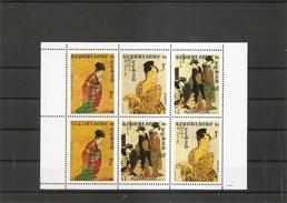 Exposition De Osaka -1970( 314/316 XXX -MNH- Du Tchad En Feuillet ) - 1970 – Osaka (Japan)