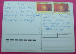 1993 MACEDONIA, HAPPY NEW YEAR, USED, POSTMARK OHRID - Mazedonien