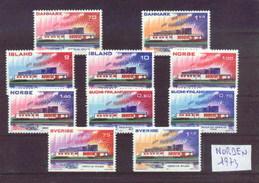 NORDEN / NORDIC 1973 - ANNATA COMPLETA / COMPLETE YEAR. MNH - Emissioni Congiunte
