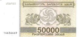GEORGIE   50,000 (Laris)   1994   P. 48  UNC - Géorgie