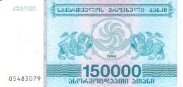 GEORGIE   150,000 (Laris)   1994   P. 49   UNC - Géorgie