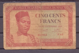 Mali 500 Fr   P 3 Fine - Billets