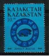 *C3* - KAZAKISTAN 1995 -  Zodiaco Cinese. Anno Del Maiale  - 1 Val. MNH** - Perfetto