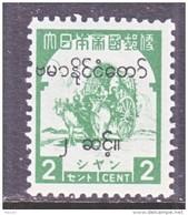 JAPANESE  OCCUPATION  BURMA  2N 59   ** - Burma (...-1947)