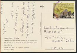 °°° 3074 - JORDAN - MOUNT NEBO - SIYAGHA - 1991 With Stamps °°° - Giordania