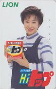 Télécarte Japon / 110-123691 - FEMME - Pub LION / Produit De Beauté HI TOP - Woman GIRL Japan Phonecard - FRAU TK - 2568 - Parfum