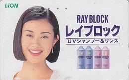 Télécarte Japon / 110-153071 - FEMME - Pub LION / Produit De Beauté UV RAY BLOCK  - Woman GIRL Japan Phonecard - 2569 - Parfum