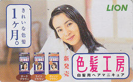 Télécarte Japon / 110-193031 - FEMME - Pub LION / Produit De Beauté Shampoing Colorant - Woman GIRL Japan Phonecard 2570 - Parfum