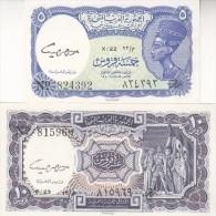 EGYPT 5 10 PIASTERS 1961 P-180d 181d SIG/daif LOT UNC SET Set Cv=$20.00 - Egypt