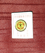 REPUBLIC OF CHINA HANDBALL ASSOCIATION, ORIGINAL PIN BADGE - Handball