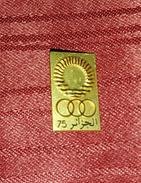 MEDITERRANEAN GAMES ALGERIA 1976. ALGIERS, ORIGINAL RARE VINTAGE PIN BADGE - Athletics