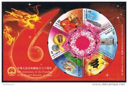 Hong Kong 2009 60th Annvi Founding Of PRC Stamps Sheetlet - 1997-... Chinese Admnistrative Region