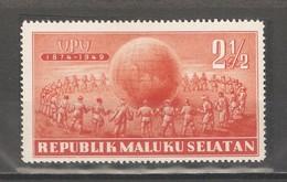 South Moluccas Rep. Maluku Selatan 1949,75th UPU Anniv, Issue,VF MLH*OG - UPU (Universal Postal Union)