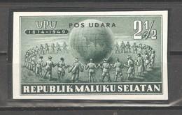 South Moluccas Rep. Maluku Selatan 1949,75th UPU Anniv Issue Imperf,VF MNH**OG - UPU (Universal Postal Union)