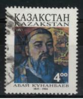 *C3* - KAZAKISTAN 1995 - 150° Anniversario Nascita Di  A.Kunanbaiev . UNESCO  - 1 Val.  Oblit. - Bello