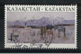 *C3* - KAZAKISTAN 1995 -  Quadri  - 1 Val.  Oblit. - Bello