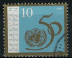 *C3* - KAZAKISTAN 1995 - Cinquantenario Dell'ONU - 1 Val.  Oblit. - Bello