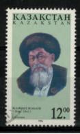 *C3* - KAZAKISTAN 1996 -  150° Anniverario Nascita Di Schambyl Schabajew, Scrittore - 1 Val.  Oblit. - Bello